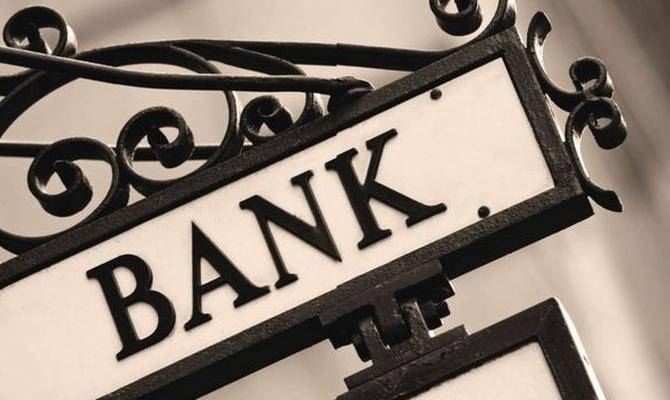 Ущерб финансового сектора достиг исторического максимума— Нацбанк