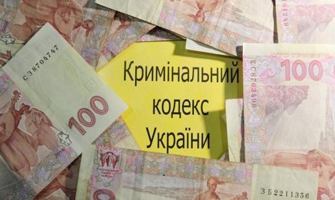 Данилюк: ВРаде планируют вернуть налоговую милицию