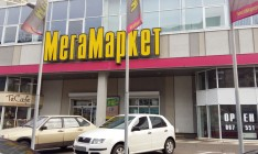Совладельцы «Мегамаркета» разделили бизнес