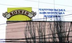 Мариупольскую фабрику Roshen планируют продать