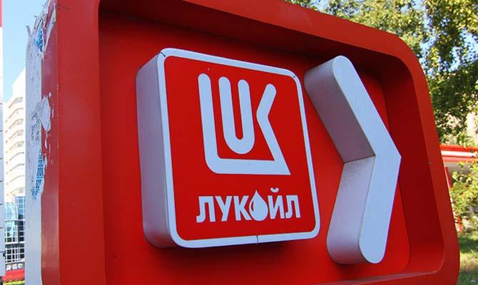 Неменее половины украинского Карпатнефтехима выкупил прошлый менеджер Лукойла