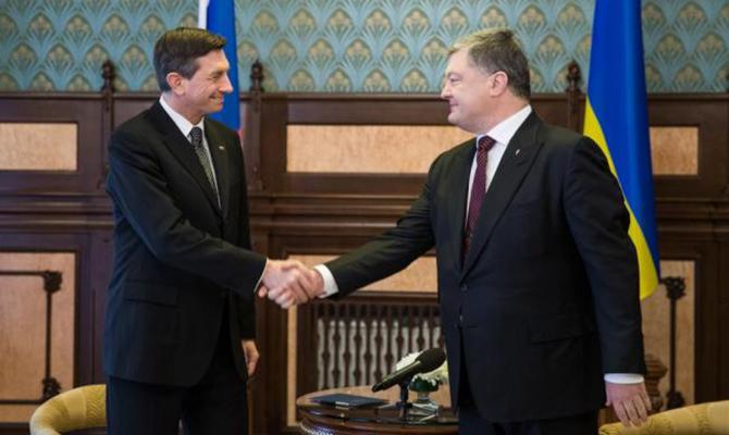 Российская Федерация иСловения заключат новый газовый договор