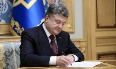Порошенко ввел в действие решение СНБО относительно основных показателей гособоронзаказа на 3 года