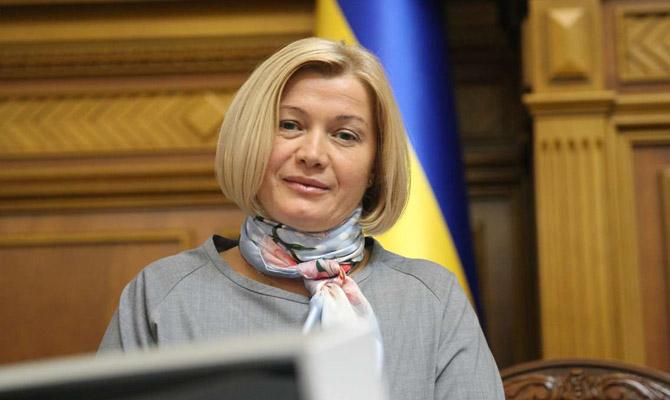 Геращенко: Минские соглашения остановили расстрел украинских солдат