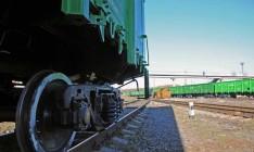 ЕБРР создал вагонную компанию в Украине