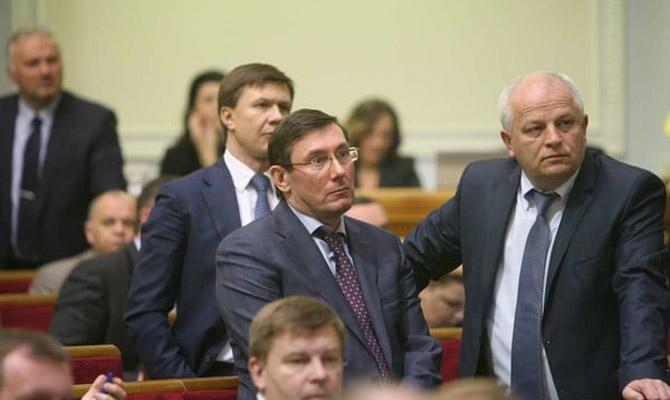 Луценко назвал фамилии депутатов, скоторых хотелбы снять неприкосновенность