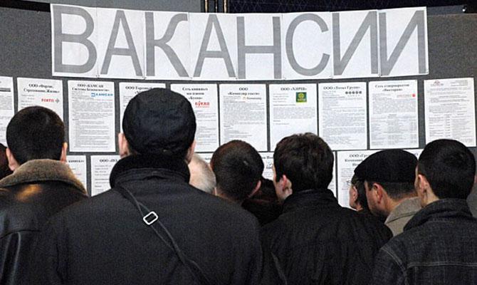 Вгосударстве Украина зарегистрировано практически полмиллиона нигде неработающих