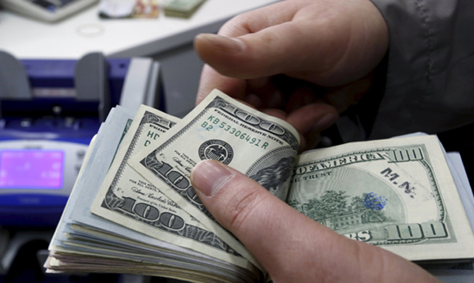 РФограничит валютные переводы в Украинское государство