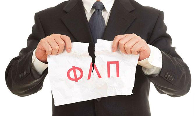 ГФС проверит предпринимателей, закрывшихся после изменений поединому налогу,— Насиров