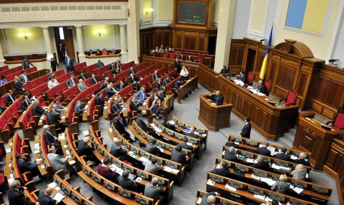 ЦИК признала избранным нового депутата Народного Фронта