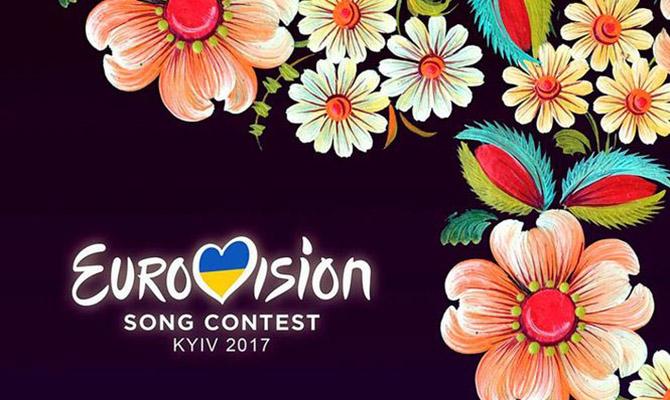 Все билеты нафинал Евровидения-2017 проданы