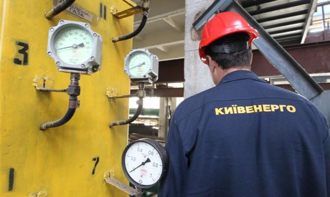 КГГА: ВКиеве небудет веерных отключений электричества