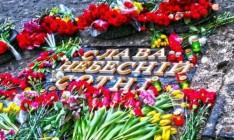 В Киеве началось шествие в память о героях Небесной сотни и вече относительно блокады Донбасса