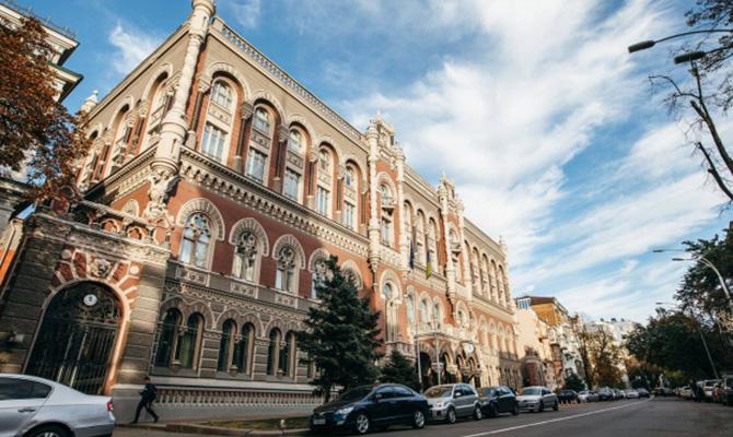 Из-за торговой блокады Украина потеряла 2млрддолл. валютной выручки— НБУ