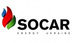 Socar начала торговать природным газом в Украине