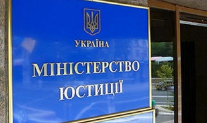 Киев иМосква договорились опередаче 12 заключенных изКрыма— Минюст Украины