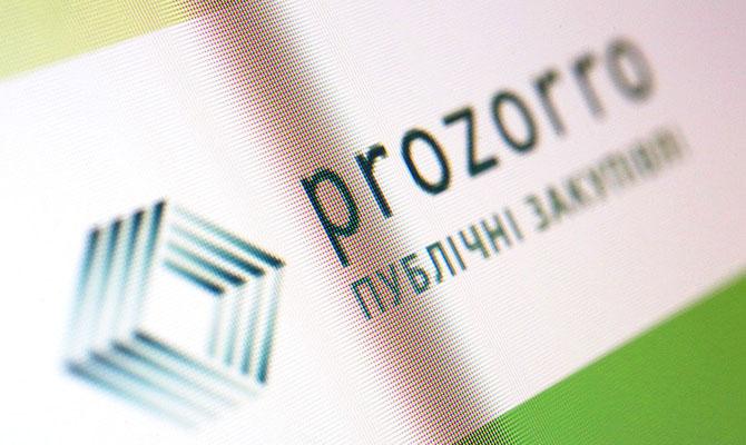 Как работать с ProZorro