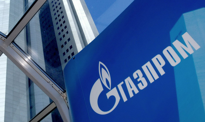 Суд вКиеве отвергнул апелляцию «Газпрома» овзыскании 6,3 млрд