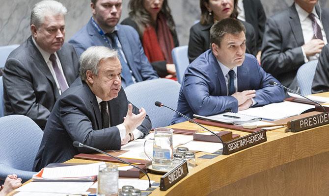 Гутерриш выступил засоздание вмеждународной организации ООН управления поконтртерроризму