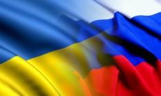 Госдума намерена запретить денежные переводы в Украину с помощью иностранных платежных систем