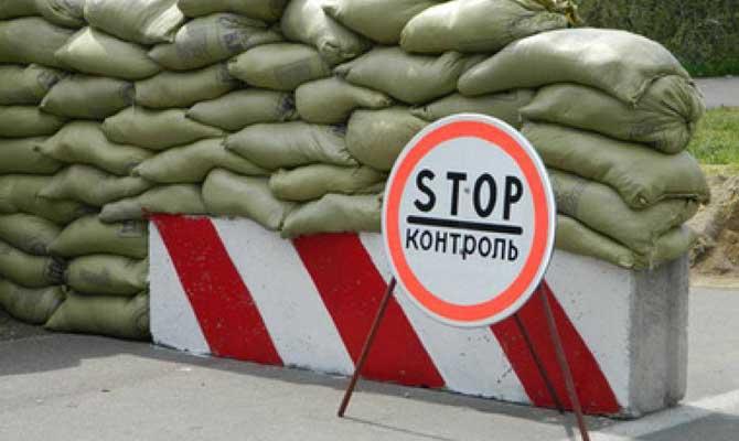 Рада ввела штраф занарушение порядка заезда взону АТО