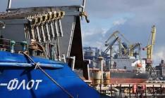 АМПУ планирует пересмотреть портовые сборы