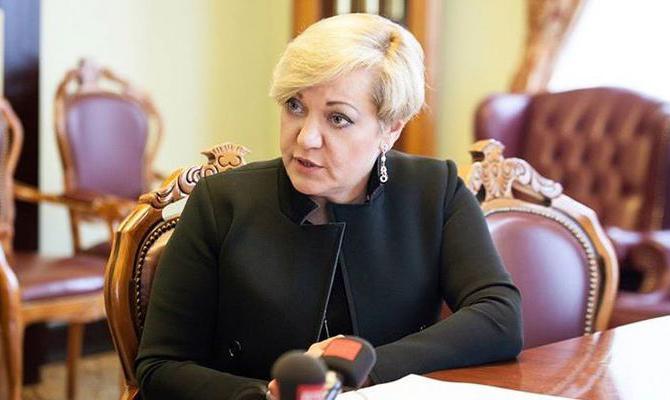 Гонтарева пугает новыми валютными ограничениями из-за блокады ОРДЛО
