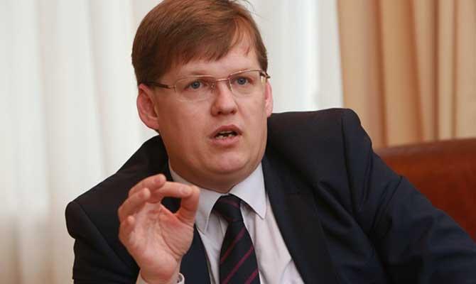 Розенко анонсировал увеличение минималки до 5 тыс. гривен