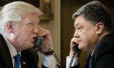 Дата встречи Порошенко с Трампом пока не определена
