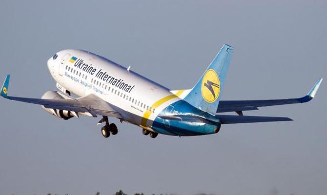 МАУ відкрили продаж квитків на рейс Херсон-Київ