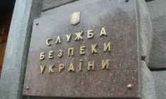 СБУ раскрыла хищение средств топ-менеджментом «Херсоноблэнерго»