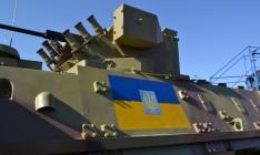 На «оборонку» Украины работают 394 предприятия
