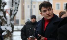 Савченко обнародовала список пленных
