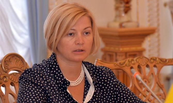 Никаких прямых переговоров cбоевиками иихлегитимизации небудет— Ирина Геращенко