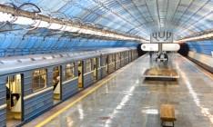 Украина получила €300 на строительство трех станций метро в центре Днепра
