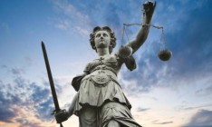 НБУ отменил скандальный тендер на закупку правовой помощи