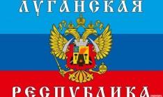 В «ЛНР» сделали рубль официальной денежной единицей