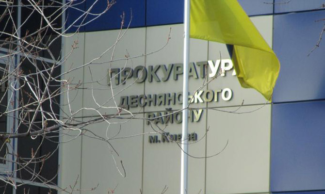 ВКиевской области словили полицейских, подозреваемых вразбое имошенничестве
