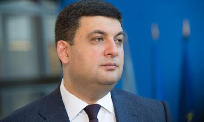 Вгосударстве Украина должен появиться новый избирательный кодекс— Гройсман