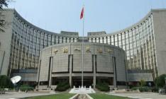 Китайские банки обогнали банковскую систему еврозоны