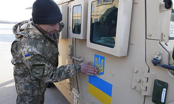 США выделит средства навоенные нужды государства Украины