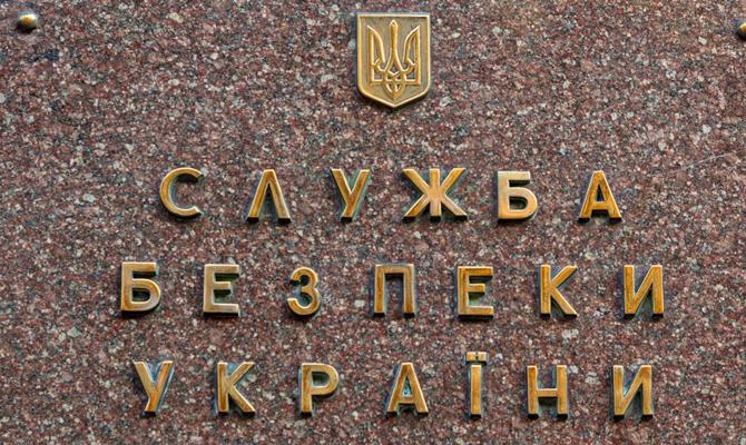 НаСБУ подали всуд из-за засекречивания деклараций служащих