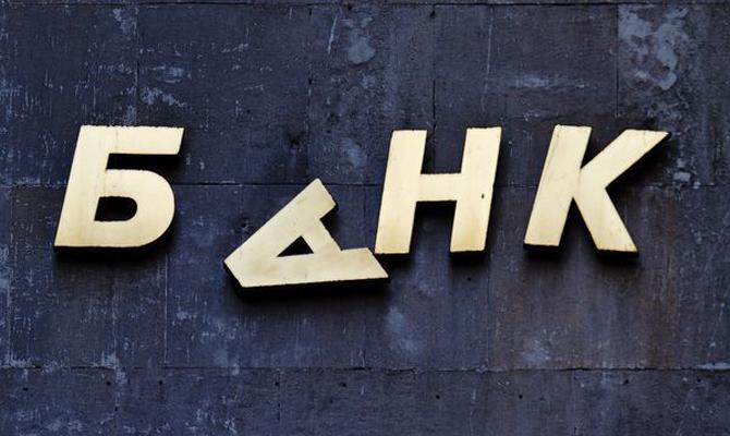 Банки Украины ксередине зимы получили прибыль против убытка годом ранее