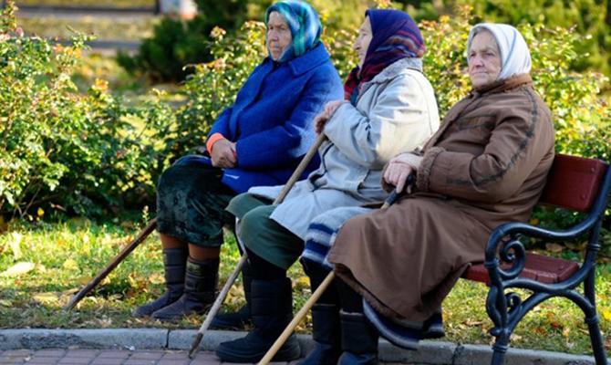 МВФ настаивает на проведении пенсионной реформы в Украине