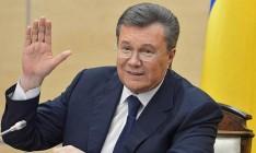 Янукович инициирует мониторинг процесса о госизмене правозащитными организациями
