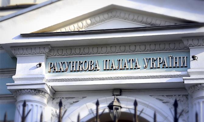 Постопам Насирова: отдали под суд руководителя Счетной палаты Украины
