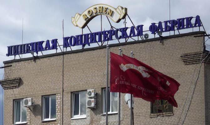 В РФ  продлили арест фабрики Roshen вЛипецке