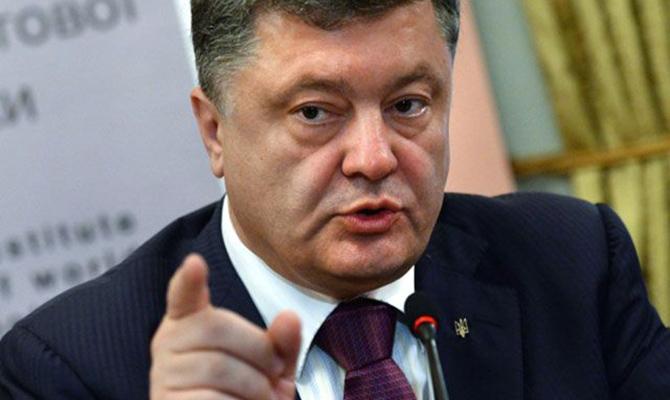 Киев небудет торговать с учреждениями Донбасса— Порошенко