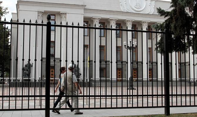 Рада приняла закон об охране органов государственной власти в Украине