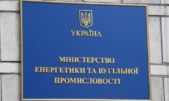 Чрезвычайное положение вэнергетике государства Украины продлено намесяц